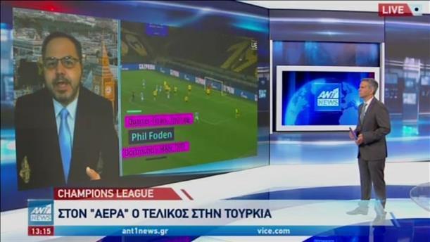 "Champions League: ""στον αέρα"" ο τελικός στην Πόλη"