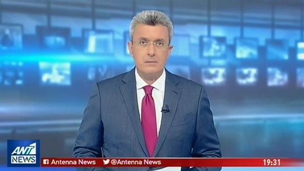 ANT1 NEWS 21-12-2018 ΣΤΙΣ 19:30