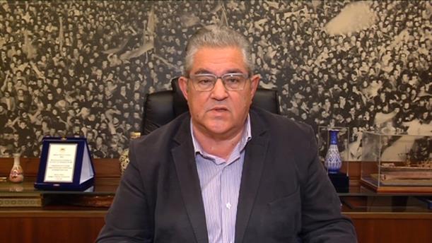 Δήλωση Δημήτρη Κουτσούμπα μετά την τηλεδιάσκεψη με τον Πρωθυπουργό