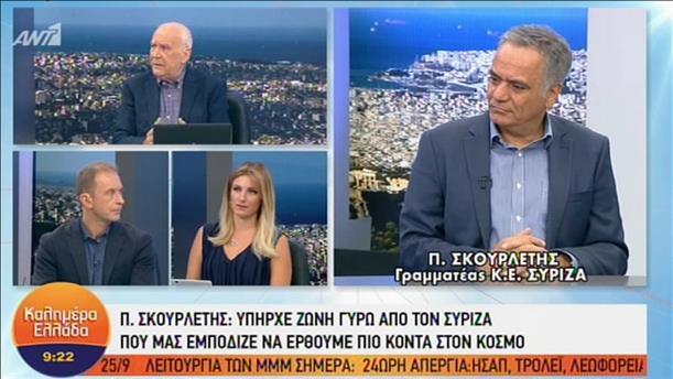 Ο Πάνος Σκουρλέτης στην εκπομπή «Καλημέρα Ελλάδα»