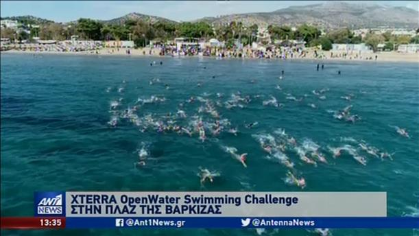 XTERRA OpenWater Swimming Challenge στη Βάρκιζα