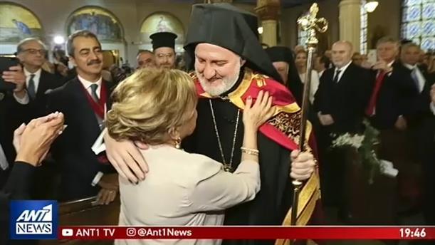 Αποκλειστικό: Η μητέρα του Αρχιεπισκόπου Αμερικής Ελπιδοφόρου στον ΑΝΤ1