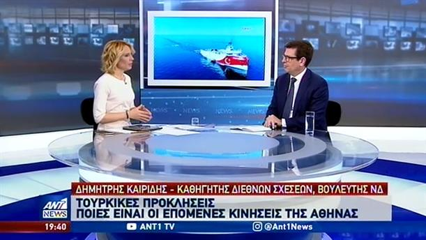 Καιρίδης στον ΑΝΤ1: θα υπάρξει αύξηση των ροών από την Τουρκία