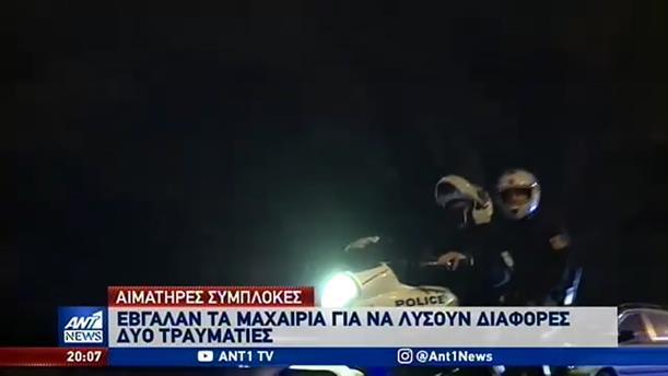 Αιματηρές συμπλοκές αλλοδαπών στην Αθήνα