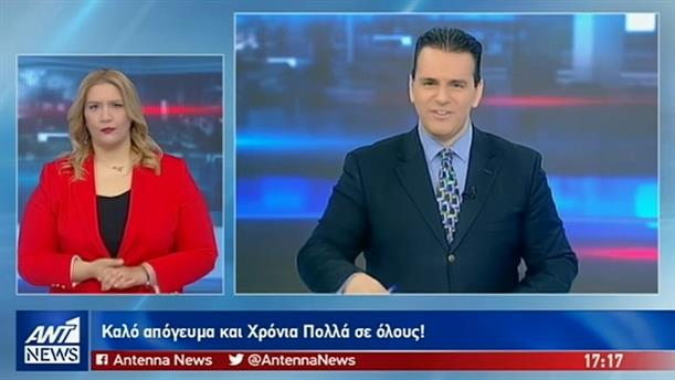 ANT1 NEWS 28-04-2019 ΣΤΗ ΝΟΗΜΑΤΙΚΗ