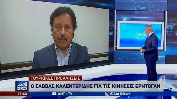 """Καλεντερίδης στον ΑΝΤ1: """"πισώπλατη μαχαιριά"""" των ΗΠΑ στους Κούρδους"""
