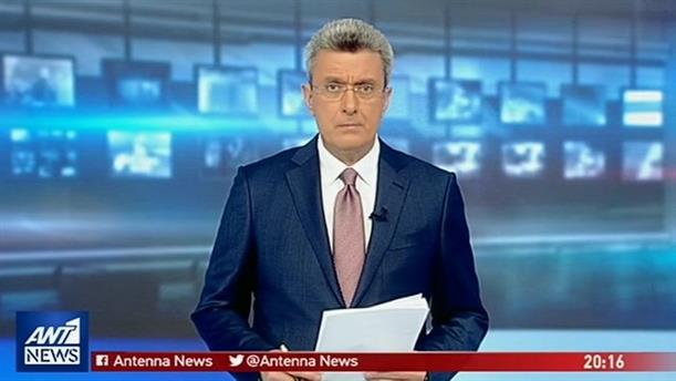 ANT1 NEWS 12-02-2019 ΣΤΙΣ 19:30