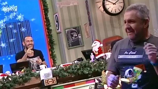 Ράδιο Αρβύλα - 18/12/2012