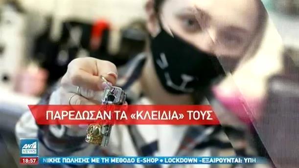 Εστίαση: «δίνουν τα κλειδιά» στο Μαξίμου μετά το νέο lockdown