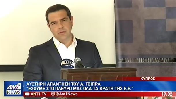 «Πόλεμος» Τσίπρα – Ερντογάν για την «τουρκική γεώτρηση» στο Καστελόριζο