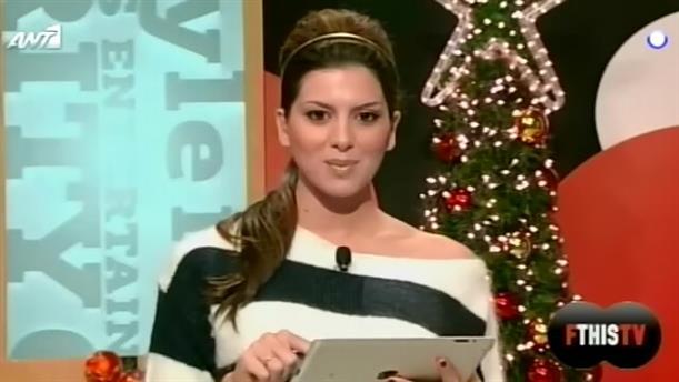 FTHIS TV 03/01/2013