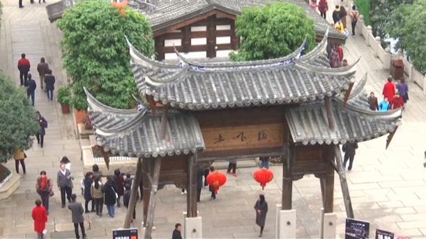 Στην Κίνα η 44η σύνοδος της Επιτροπής Παγκόσμιας Κληρονομιάς της UNESCO