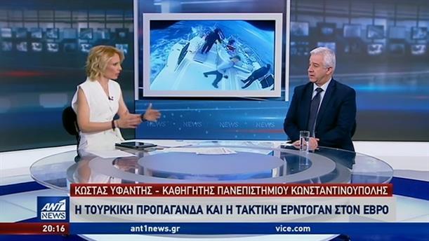 Υφαντής στον ΑΝΤ1: δύσκολη η άμβλυνση των ελληνοτουρκικών σχέσεων μεσοπρόθεσμα