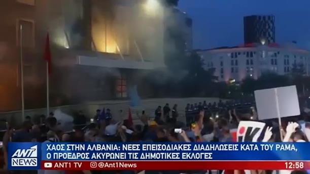 Επεισόδια στην Αλβανία μετά την ακύρωση των δημοτικών εκλογών