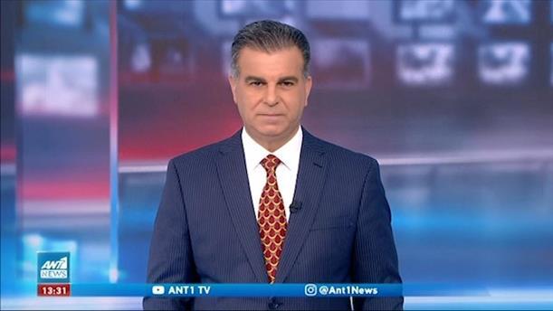ANT1 NEWS 01-05-2021 ΣΤΙΣ 13:00