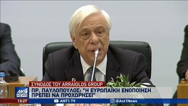 Σύνοδος Apraiolos Group στην Αθήνα