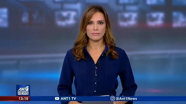 ANT1 NEWS 08-10-2019 ΣΤΙΣ 13:00