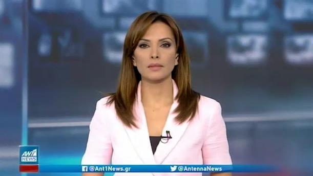 ANT1 NEWS 18-02-2021 ΣΤΙΣ 13:00
