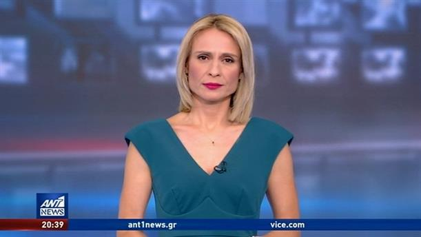 ANT1 NEWS 11-08-2020 ΣΤΙΣ 19:30