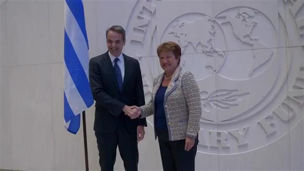Συνάντηση Μητσοτάκη με την Γενική Διευθύντρια του ΔΝΤ
