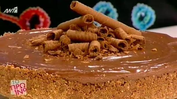Τσιζκέικ με πραλίνα σοκολάτα και μπισκότα