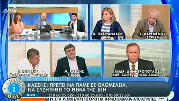 Πρωινό ΑΝΤ1 – Ενημέρωση - 08/07/2014