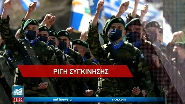 25η Μαρτίου: Η μεγαλειώδης στρατιωτική παρέλαση