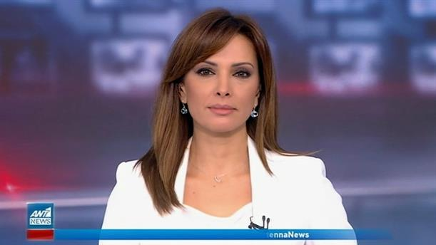 ANT1 NEWS 04-01-2021 ΣΤΙΣ 13:00