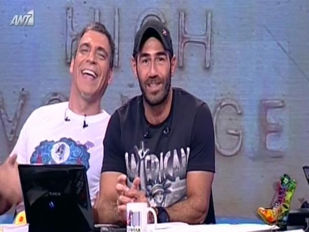 Ράδιο Αρβύλα - 13/11/2012