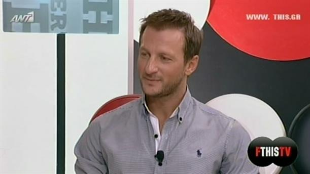 FTHIS TV 26/09/2013