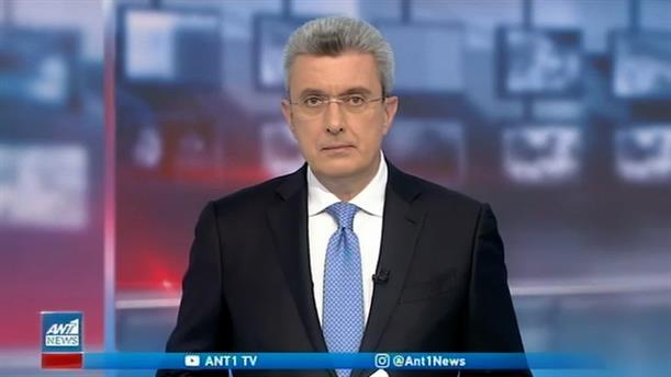 ANT1 NEWS 08-04-2021 ΣΤΙΣ 18:50