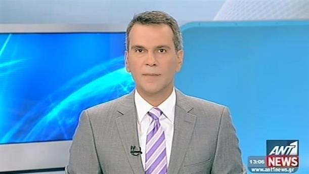 ANT1 News 20-09-2014 στις 13:00