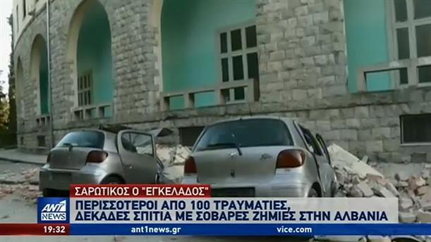 Η Αλβανία μετράει τις πληγές της από το χτύπημα του Εγκέλαδου