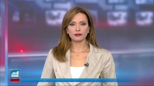 ANT1 NEWS 04-06-2021 ΣΤΙΣ 13:00
