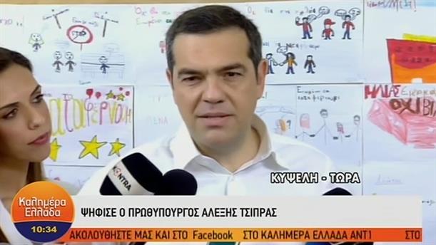 Αλέξης Τσίπρας – ΚΑΛΗΜΕΡΑ ΕΛΛΑΔΑ – 26/05/2019