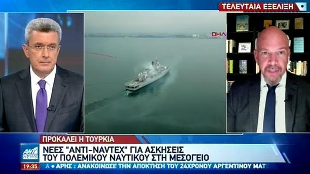 Τουρκία: Αντι-Navtex για ασκήσεις του Πολεμικού Ναυτικού μας