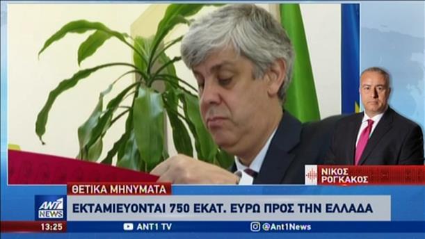Eurogroup: έγκριση δόσης 748 εκ. ευρώ προς την Ελλάδα