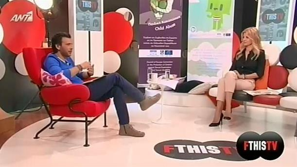 FTHIS TV 22/05/2013