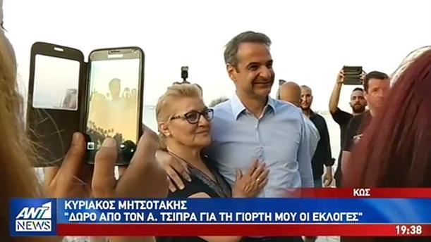 Μητσοτάκης: ο λαός επέβαλε στον Τσίπρα τις εκλογές