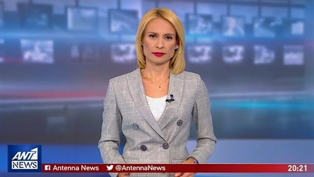 ANT1 NEWS 09-09-2019 ΣΤΙΣ 19:30