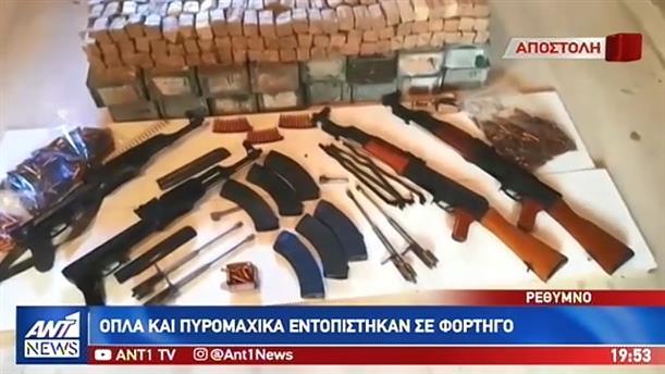 Το οπλοστάσιο που βρέθηκε σε φορτηγό στην Κρήτη