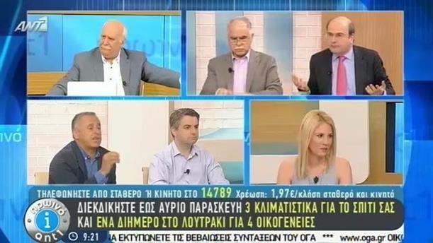 Πρωινό ΑΝΤ1 – Εκπομπή - 11/06/2015