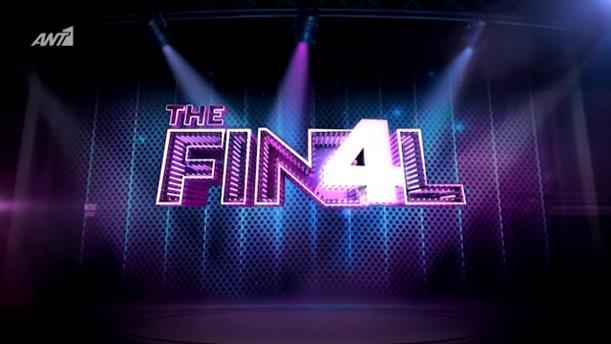 ΤHE FINAL FOUR