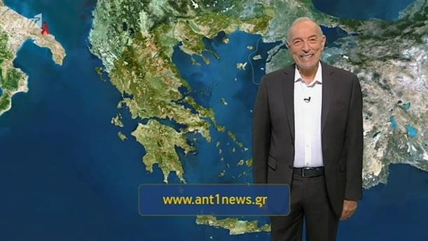 Ο ΚΑΙΡΟΣ ΓΙΑ ΤΟΥΣ ΑΓΡΟΤΕΣ – 01/12/2019