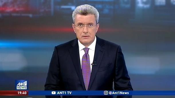 ANT1 NEWS 25-09-2019 ΣΤΙΣ 19:30