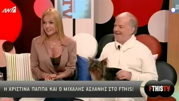 FTHIS TV 22/01/2013
