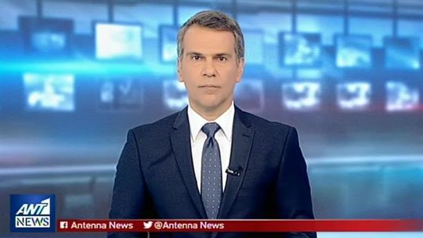 ANT1 NEWS 25-03-2019 ΣΤΙΣ 13:00