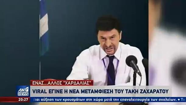 Ο Τάκης Ζαχαράτος σατιρίζει τον Χαρδαλιά και γίνεται viral
