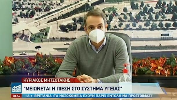 Κορονοϊός: Στα νοσοκομεία της Θεσσαλονίκης ο Πρωθυπουργός