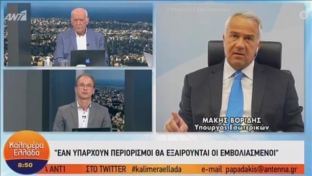 Ο Μάκης Βορίδης στο «Καλημέρα Ελλάδα»